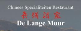 http://www.restaurantdelangemuur.nl/